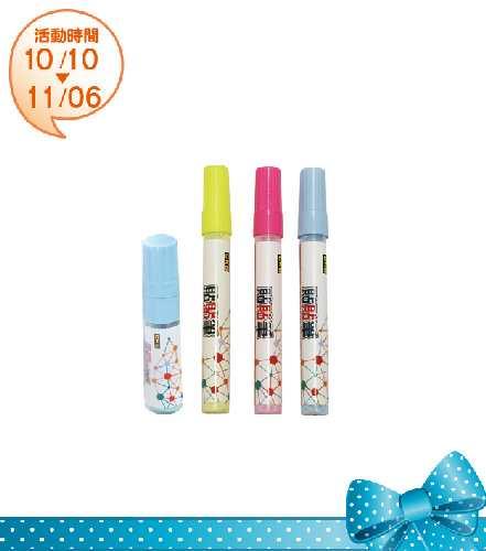 CKS GL-2081貼貼筆