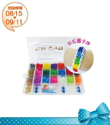 彩虹橡皮筋編織組(B)